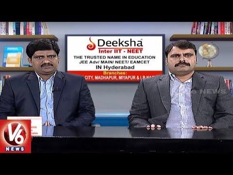 Career Point   Preparation For Inter & Other Competitive Exams   Deeksha Trusted Name Of Edu.   V6