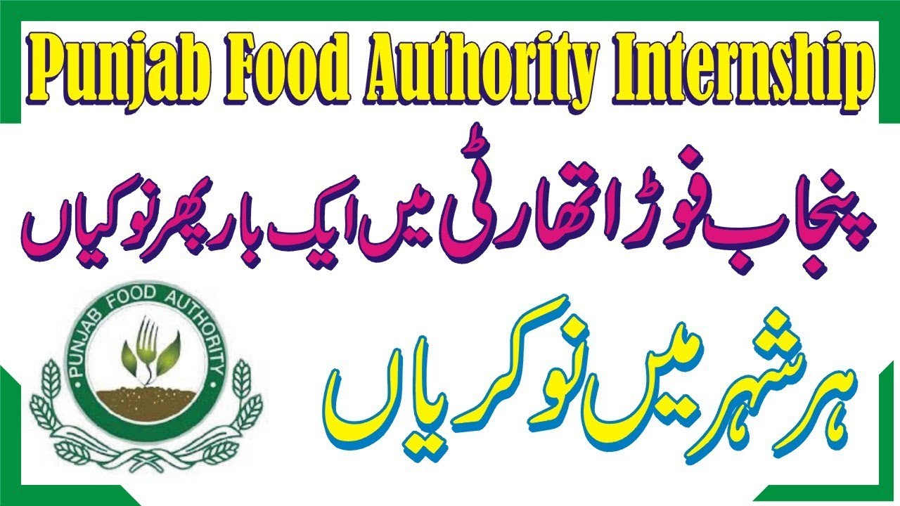Punjab Food Authority Internship Jobs 2019 Say Job City