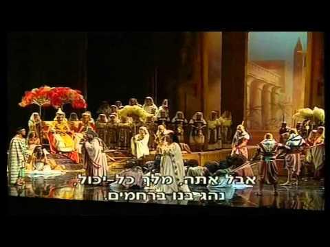 """ISRAEL MUSIC HISTORY Verdi """"Aida"""" Israel Opera 2003  & Heb. Sub.《阿伊达》"""