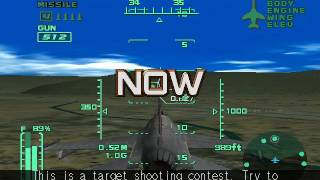 DreamCast DC PC Emulator NullDC AeroWings 2 - Airstrike Game Play