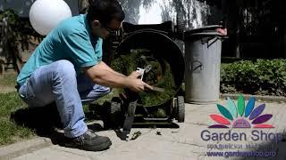 잔디 깎는 기계에서 날을 연마하는 방법