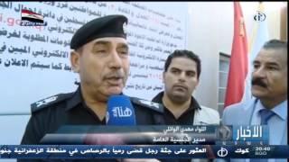 تقرير احمد الحاج...البطاقة الموحدة