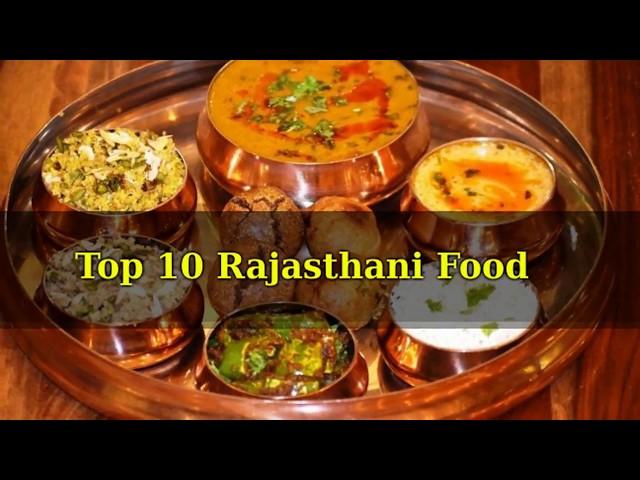 Top 10 Rajasthani Food | Famous Rajasthani Dishes | Famous Rajasthani Food
