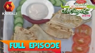 Arabian Kitchen Magic 27/10/16 Full Episode