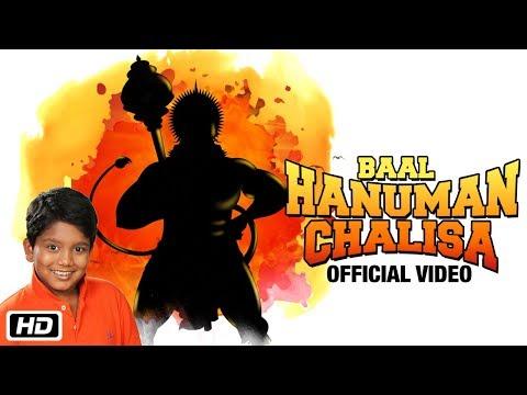 Baal Hanuman Chalisa - Aditya Mangesh Chavan | Sanjayraj Gaurinanda | Times Music Spiritual