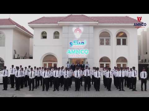 AMNCO Security Co. Promo Video English Subtitle  امنكو للحراسات
