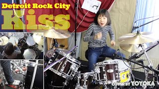 Detroit Rock City - Kiss  / Cover by Yoyoka, 10 year old