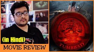 Tumbbad - Movie Review