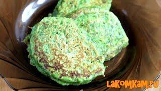 Зеленые оладьи из щавеля. Оригинальный рецепт