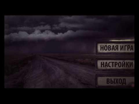 Скачать DOOM 4 (2016/RUS) - бесплатно через торрент на ПК