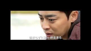 조정석X도경수(엑소 디오) 영화 형 (あの日、兄貴が灯した光)일본 예고편