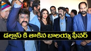 Balakrishna and Gautamiputra Satakarni Fever Hit Dallas | GPSK Movie Team Hungama | Shriya | Krish