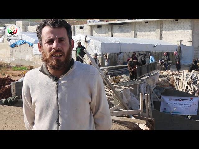 ترميم جسر مخيم الميدان بريف إدلب