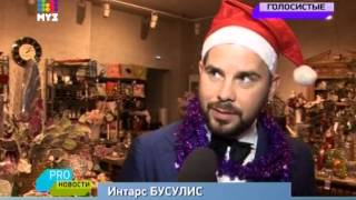 Елена Максимова - съёмки клипа на Новогоднюю песню (PRO-Новости, МУЗ-ТВ)