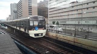 OsakaMetro(大阪メトロ)新大阪駅で北大阪急行9000形9003F(七夕列車)なかもず行き入線シーン(2021年7月18日日曜日)携帯電話で撮影