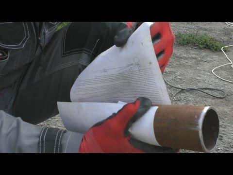 Как отрезать трубу под углом