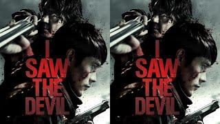 I Saw the Devil (2010) me Titra Shqip   Filma24.io