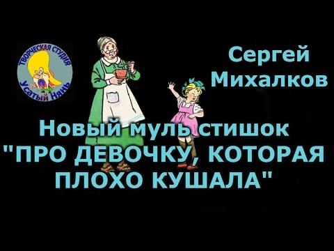 Мультфильм про девочку юлю