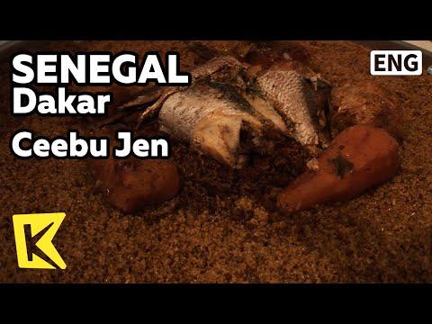 【K】Senegal Travel-Dakar[세네갈 여행-다카르]전통 해산물 요리, 쩨부젠/Ceebu Jen/Seafood/Dish/Food/Restaurant