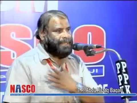 എം എസ് എം നാസ്കോ 2014 കോഴിക്കോട്  | ടി പി അബ്ദുറസാഖ് ബാഖവി