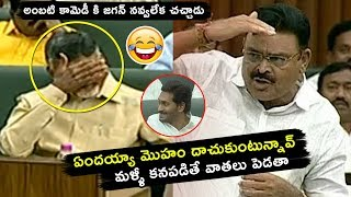 Ambati Rambabu Most HILARIOUS Comments On Chandrababu Naudiu At Assembly | YS Jagan | News Qube