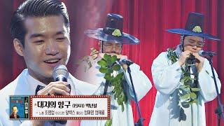 전통악기(?)와 함께하는 조명섭(Jo Myeong Se…
