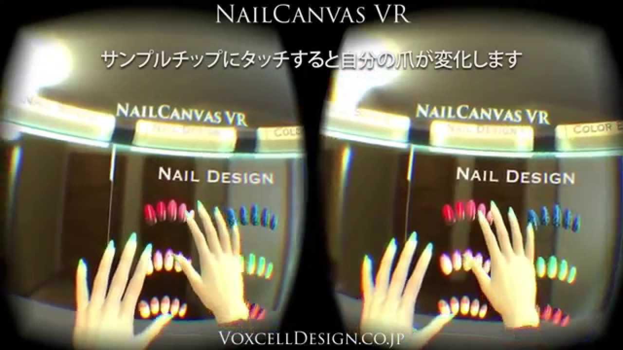 NailCanvas VR - nail art simulator with Oculus Rift - - YouTube