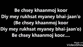 Dilbaro lyrics /Raazi movie