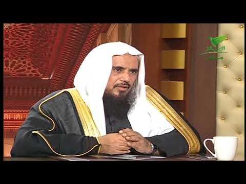 حكم توجيه التهم الي علماء الاسلام بحجة الدفاع عن الدين؟ الشيخ سعد الخثلان thumbnail