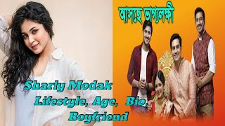 "SHARLY MODAK LIFESTYLE|BHAGGO|""BHAGGOLAXMI""