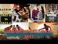 Box Office Of Sachin: A Billion Dreams, Half Girlfriend, Hindi Medium, Baahubali 2, Dangal 2017 video