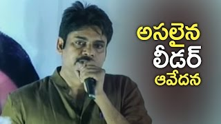 Pawan kalyan outstanding emotional speech about uddanam kidney patients @ ichchapuram | tfpc