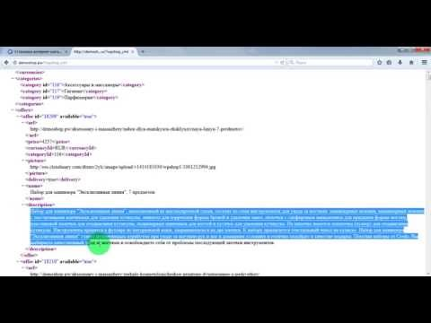 Часть 5. Установка плагина парсера через админку плагинов WP. Создание проекта для парсинга