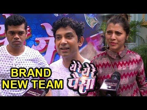 Interview With the Cast Of Ye Re Ye Re Paisa | Marathi Movie of Sanjay Jadhav'