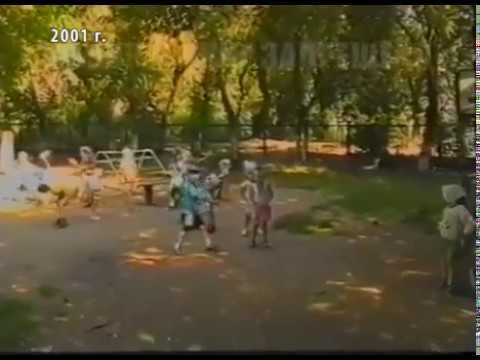 новости 15 01 19 ОМИКС (Новый учебный год – 2001 АРХИВ) БЕЛОВО