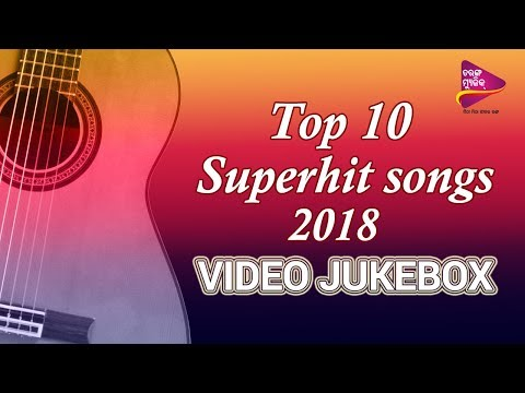 Top 10 Trending Songs Of 2018 | Video Jukebox | Odia Superhit Video Songs | Tarang Music