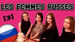 видео femmes russes