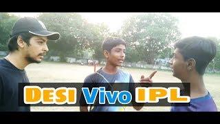 Funny Desi Vivo IPL ||gali cricket 🏏||Zee Square||