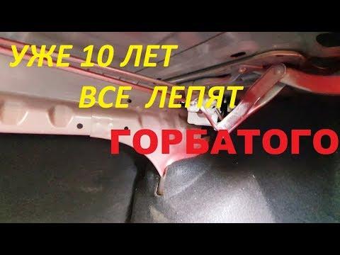 ДВЕ БОЛИ ГРАНТОВОДА - ИХ РЕШЕНИЕ (lada granta FL 2019) дребезг стекол, регулировка багажника