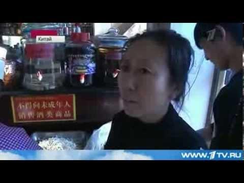 Китай.Весёлые вывески на русском.Покупка товаров за рубли