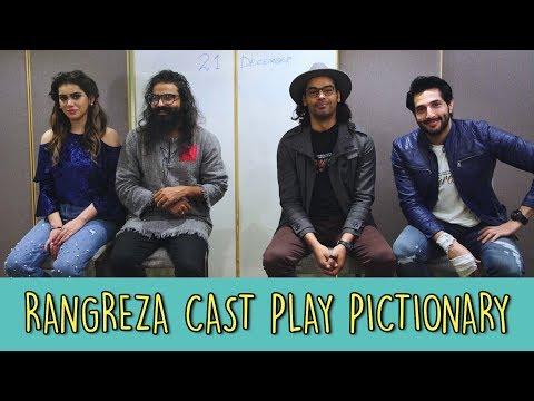 Pictionary with Gohar Rasheed, Bilal Ashraf, Ghana Ali and Asrar (Rangreza) | MangoBaaz
