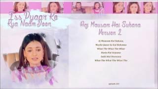 İPKKND - Aaj Mausam Hai Suhana 2