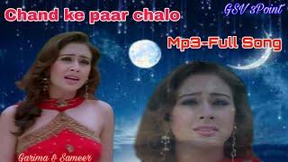 Chand ke paar chalo, चाँद के पार चलो, full song, Mp3.