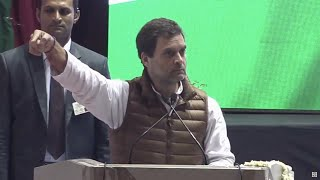 Modi is a coward, he will run away : Rahul Gandhi attacks PM