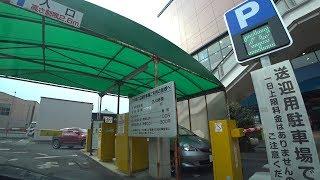 水戸駅南口広場 平面駐車場(入庫⇒出庫)茨城県水戸市【車載動画】JAPAN Parking lot thumbnail