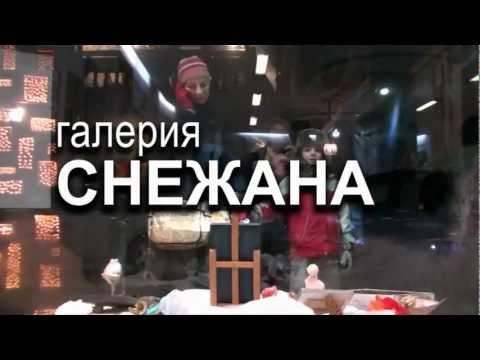 Snejana Gallery December