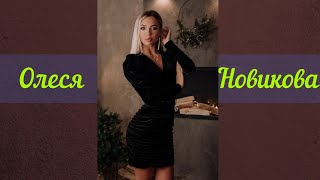 Фитнес Модель Lesya Novikova | Мотивация | Спорт