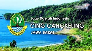 Cing Cangkeling - Lagu Daerah Jawa Barat (Karaoke dengan Lirik)