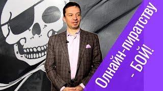 Олег Туманов (ivi) об основных вызовах для рынка легального онлайн-видео