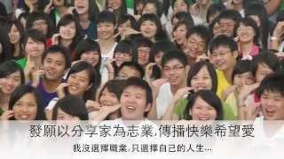 徐培剛成長影片 (婚禮前播放影片之一)